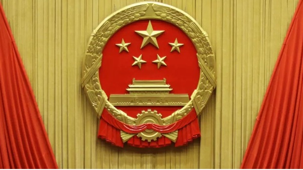 China's People's Party