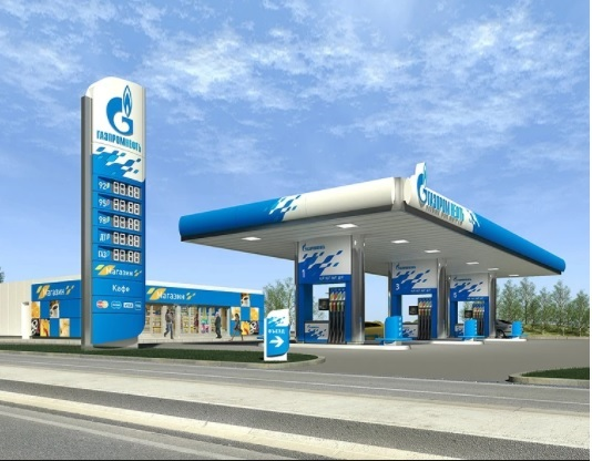 Photo: Petrol station