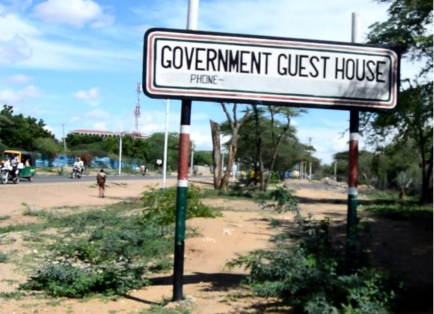 Government Guest House