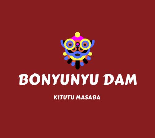 Bonyunyu Dam in Kitutu Masaba