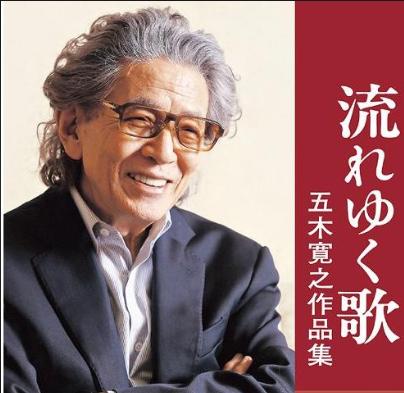 Hiroyuki Itsuki