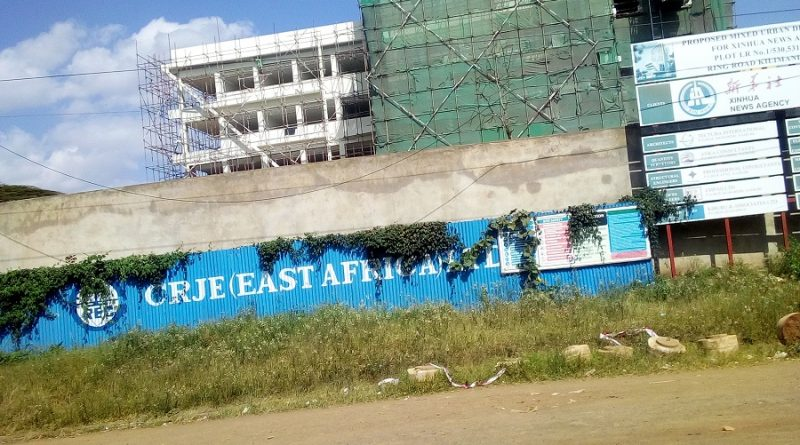 Chinese News Agency in Nairobi