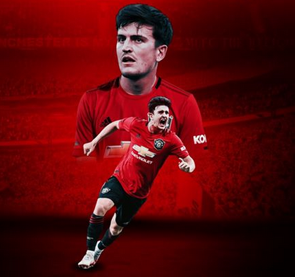 Harry Maguire becomes the most expensive defender