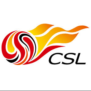 Chinese Football Association has postponed the Chinese Super League