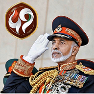 Sultan of Oman Qaboos dies at 79