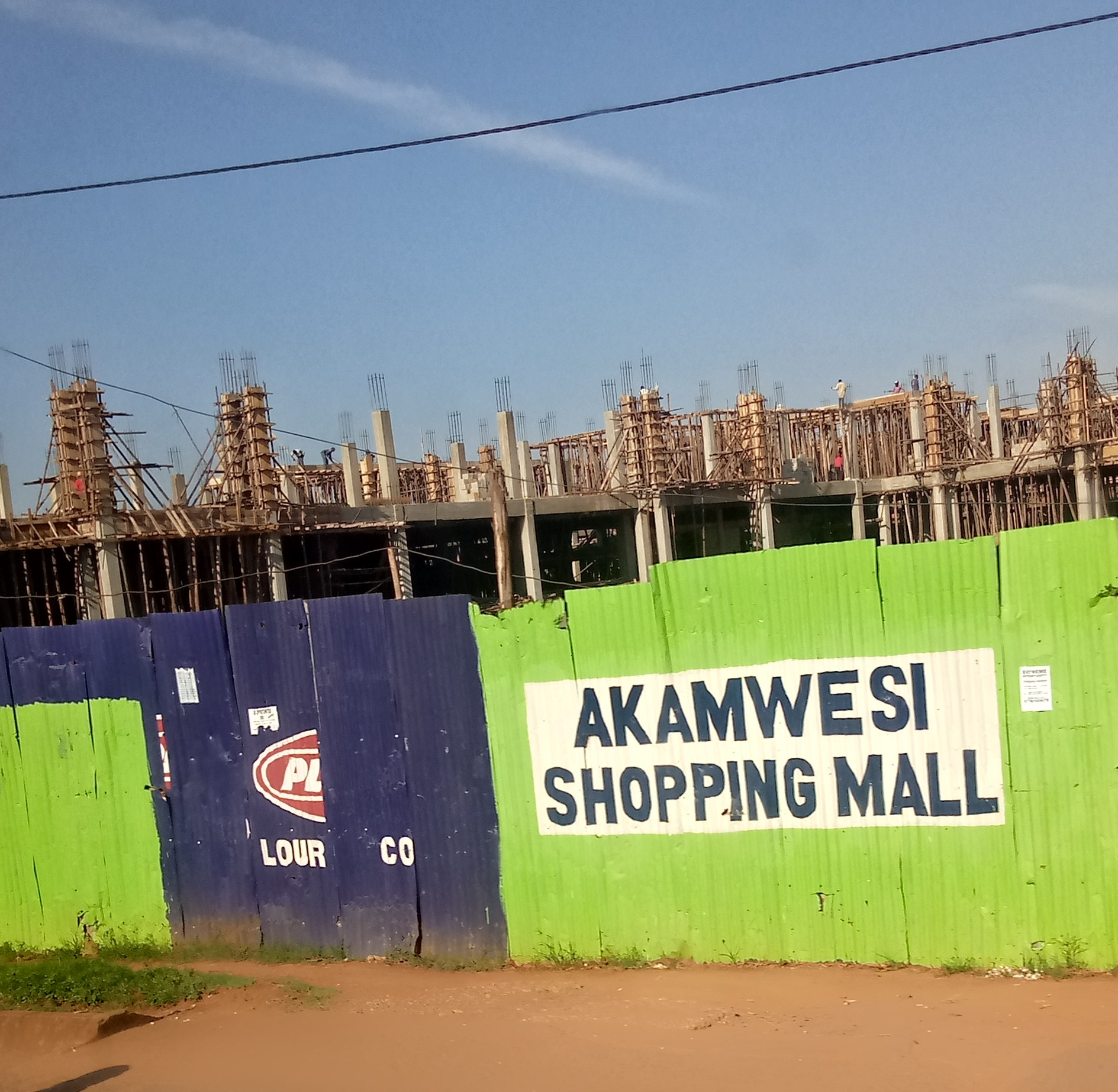 Upcoming Akamwesi shopping mall in Kampala (photos)