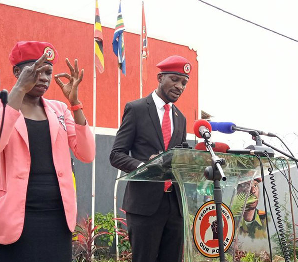 Bobi Wine launches new party ahead of elections