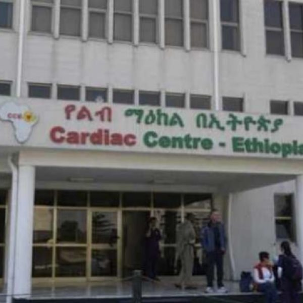Impact of Covid-19 on patients with High Risk Conditions in Ethiopia