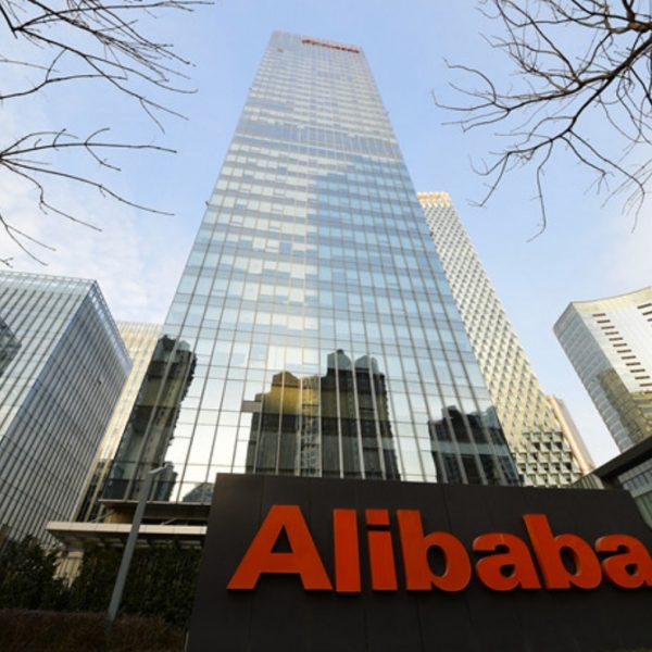 Tech giant Alibaba facing anti-trust investigations from China