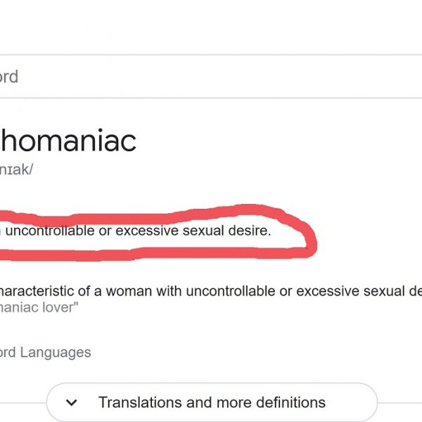 Learn English: Nymphomaniac meaning