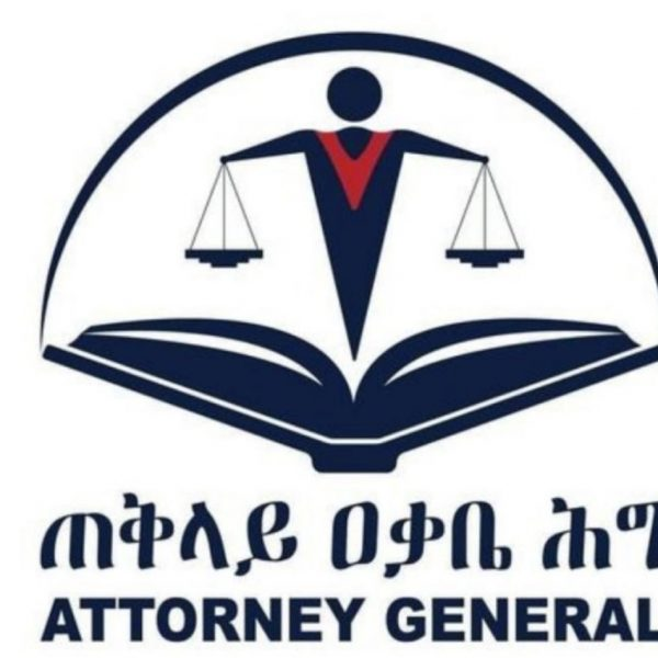 AG Task Force finds TPLF accussed of serious crimes